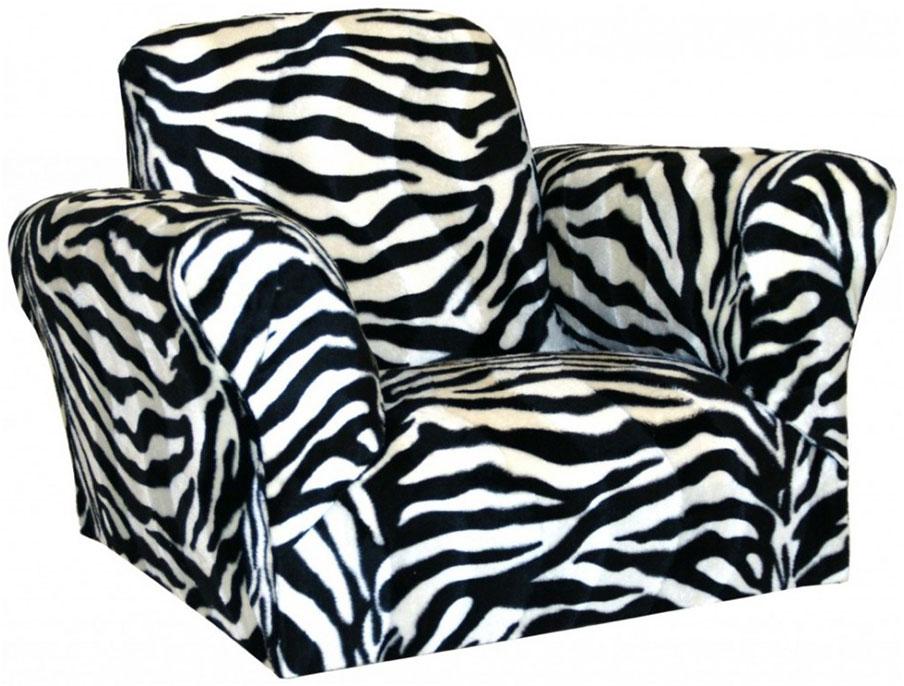 Attractive Zebra Saucer Chair Design Ideas